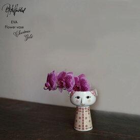 【BJORN WIINBLAD/ビヨン・ヴィンブラッド】Eva Flower Vase Xmas Gold[56513]/フラワーベース/花瓶/クリスマス/限定生産/コンビニ受取対応【RCP】