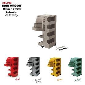 【B LINE/ビーライン】ボビーワゴン 4段 5トレイ Designed by ジョエ・コロンボ/ABS樹脂/収納/引き出し/リビング/キッチン/ダイニング/イタリア/キャスター付き【RCP】