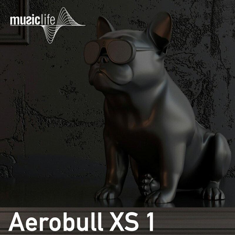 ●●【5月31日0時までポイント10倍】【musiclife/ミュージックライフ】AeroBull XS1 ワイヤレススピーカーエアロブル/ブルドッグ/Bluetoothスピーカー/スマホ/タブレット/テレビ/コンピュータ/オーディオ【RCP】