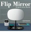 ●●【normann COPENHAGEN】Flip Mirror フリップミラーノーマン コペンハーゲン/スチール/鏡/スタンドミラー/ガラス/ハビエル モレ...