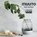 【MUUTO/ムート】ELEVATED VASE/エレベイテッド・ベース花瓶/フラワーベース/エレベーテッド/水差し/北欧【コンビニ受…