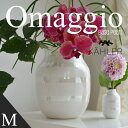 ●●ポイント10倍5/25 1:59まで●KAHLER/ケーラー Omaggio/オマジオ パール Mediumフラワーベース H20cm ミディアム/Mサイズ...