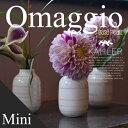 ●■KAHLER/ケーラー Omaggio/オマジオ パール miniature フラワーベース 3個セット H8cm 16053ミニチュア/花瓶/陶器…