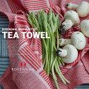 ●●【ROSENDAHL NANNA DITZEL】TEA TOWEL ティータオルNANNA DITZEL/布巾/ふきん/デンマーク/北欧/ROSENDAHL...
