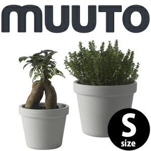 【MUUTOムート】MUUTOの鉢植えOUTSIDEIN【MT08021〜MT08024】【送料区分番号1】【smtb-k】【w3】【楽ギフ_包装】【RCP】