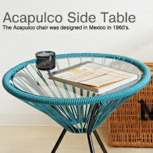 Exceptionnel Acapulco / Acapulco Chair Side Table / Side Table Outdoor Garden Table  Indoor U0026 Outdoor Combined Mexico Made PVC Code (desk / Table / Side Table /  Outdoor ...