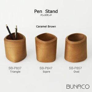 【BUNACO/ブナコ】Pen Stand ペンスタンド【キャラメルブラウン】 triangle SB-P837/sqare SB-P847/oval SB-P857/ステーショナリー/文具/ペン立て/鉛筆立て/木工品 コンビニ受取対応【RCP】