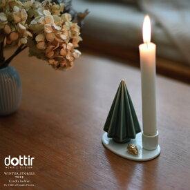 【dottir/ドティエ】Winter Stories Tree/Candle Holder/Thora Finnsdottir/ウィンターストーリーズ/ツリー/キャンドルホルダー/トーラ・フィンドティエ/コンビニ受取対応【RCP】