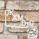 【nido ニド】【アイアン表札】eiji04 エイジ04 デザイン表札 デザインパネル、ウォールデコレーション【RCP】
