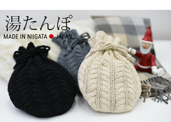 【FDSTYLE】湯たんぽブラックカイロ/冬/あったか/グッズ【コンビニ受取対応商品】【RCP】