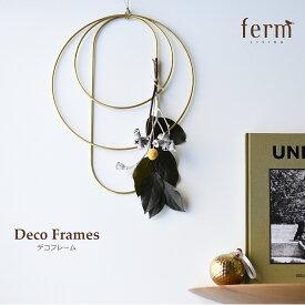 ferm LIVING DECO FRAMES《5764》デコフレーム ファームリビング  オーナメント クリスマス 真鍮 飾り 5704723021742