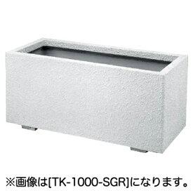 【トーシンコーポレーション】【パブリックプランター】 GRCプランター K型シリーズ TK-1200 重量90kg【RCP】