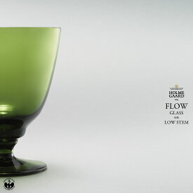 【HOLMEGAARD/ホルムガード】FLOW GLASS on LOW STEM 350ml/フロー/ステムグラス/吹きガラス/無鉛ガラス/グラス/Mouth-blow/glass/北欧/デンマーク/王室御用達/フロウ/コンビニ受取対応【RCP】