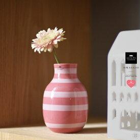 店舗クーポン発行中!KAHLER/OMAGGIO CHERRY PINK/Japan Limited Product/Stilleben/ケーラー/オマジオ/チェリーピンク/日本限定/スティルレーベン/フラワーベース/花瓶