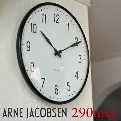 【AJクロック43643】STATION/ステーション 290mm WALL CLOCK アルネ・ヤコブセン/ARNE JACOBSEN43643壁掛け時計/時計/ウォッチ/WATCH/北欧/デンマーク/ローゼンダール アルネヤコブセン ウォールクロック【コンビニ受取対応商品】【RCP】