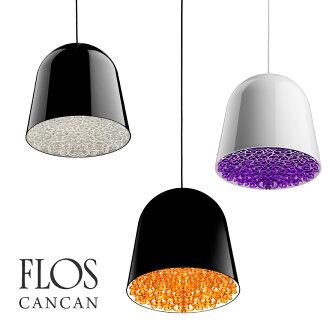 Shinwa shop rakuten ichiba ten rakuten global market polycarbonate ceiling lamp flos can can floss cancan marcel wanders pendant lights mozeypictures Images