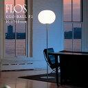 【代引き不可】FLOS GLO-BALL F2 GLO-ボール F2 H: 1750mmジャスパー モリソン/JASPER MORRISON/フロアランプ/ライ...