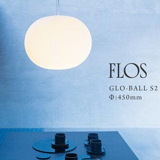 Shinwa shop rakuten ichiba ten rakuten global market flos glo flos glo ball s1 glo ball s2 450 mm the ceiling lighting pendant light lampsglassaluminum jasper morrison mozeypictures Images