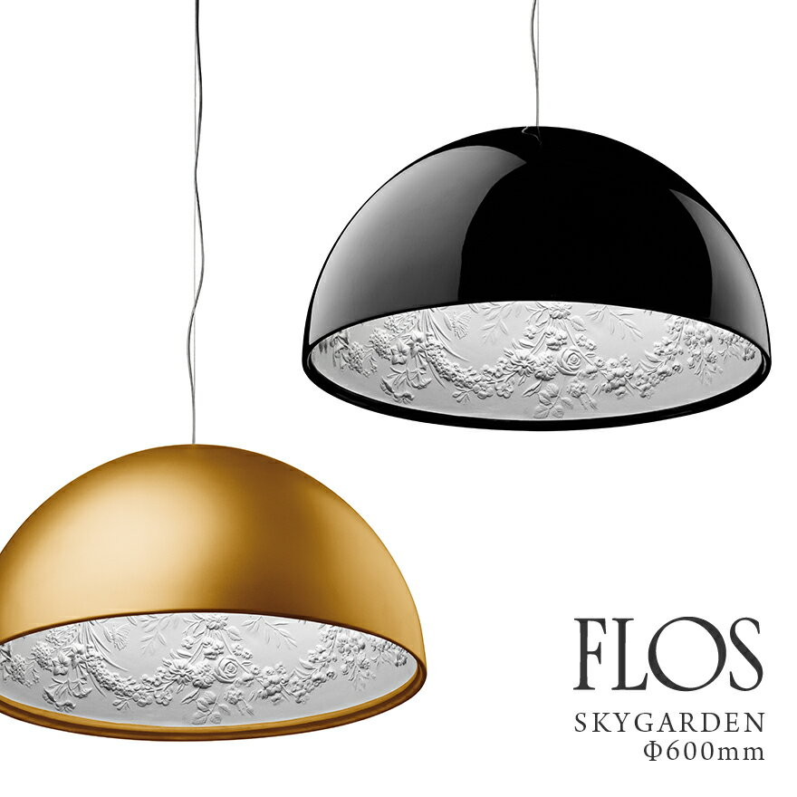 FLOS SKYGARDEN FLOSS Sky Garden Lamp Shade Diameter 600 Mm Marcel Wanders  Pendant Light / Lighting / Plaster /