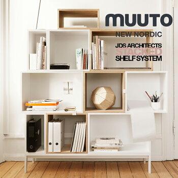 【MUUTO/ムート】STACKED/スタックドM/アッシュ(バックボード)デザイン:JDSArchitectsフィンランド/システム棚/ShelfSystem/シェルフ/北欧【RCP】
