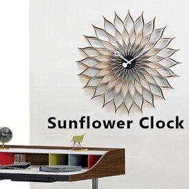 George Nelson SUNFLOWER CLOCK/サンフラワークロック デザイン/ジョージネルソン壁掛け時計/プライウッド/ヒマワリ/ハーマン・ミラー/ コンビニ受取対応【RCP】
