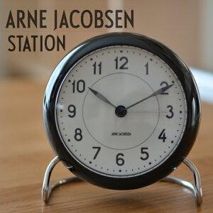 AJクロック 43672 STATION/ステーション ブラック 110mm TABLE CLOCK アルネ・ヤコブセン/ARNE JACOBSEN置き時計/目覚まし時計/ウォッチ/WATCH/北欧/デンマーク/ローゼンダール/LED/アラーム