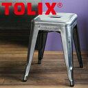 Tolix/トリックス H stools/Hスツール ロースチール背もたれなし/椅子/ スタッキングチェア/グザビエ・ポシャール/スツール/軽量/ニューヨーク近...