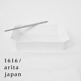 【有田焼/磁器】1616/arita japan TY SquareBowl-220 White  TY スクエアボウル220 ホワイト 柳原照弘デザインTYパレス/皿/plate/百田陶園/スタンダード/standard コンビニ受取対応【RCP】