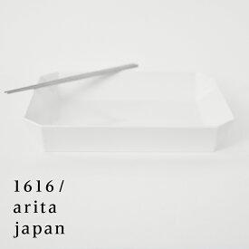 【有田焼/磁器】1616/arita japan TY SquareBowl-255 White  TYスクエアボウル255 ホワイト 柳原照弘デザインTYパレス/皿/plate/百田陶園/スタンダード/standard コンビニ受取対応【RCP】