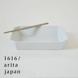 【有田焼/磁器】1616/arita japan TY SquareBowl-220 Gray  TYスクエアボウル220グレー 柳原照弘デザインTYパレス/皿/plate/百田陶園/イチロク アリタ ジャパン/スタンダード/standard【RCP】