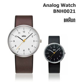 【BRAUN ブラウン】BRAUN Watch BN0021 WHBRG 腕時計/レザー/ウォッチ/ビジネス/メンズ/北欧/デンマーク/ローゼンダール コンビニ受取対応【RCP】