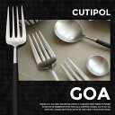 【Cutipol / クチポール】GOA/ゴア ディナーフォーク L215mm シルバー×ブラックカトラリー/テーブルウエア/ポルトガ…