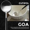 【Cutipol / クチポール】GOA/ゴア テーブルスプーン L210mm シルバー×ブラックカトラリー/テーブルウエア/ポルトガル/ホセ ホアキン リベイロ/ディナースプーンディナースプーン/ス