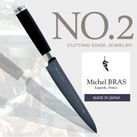 【Michel BRAS / ミシェル・ブラス】cutting edge jewelry No.2 包丁 刃渡り 150 mmほうちょう/包丁/キッチンアイテム/黒積層強化木/ケース付き/ステンレス/チタン・コーティング コンビニ受取対応【RCP】