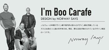 【MUUTO/ムート】I'MBOO/アイムブーカラフェピッチャー/Carafe/フィンランド/フラワーベース/吹きガラス/水差し/北欧【RCP】
