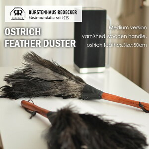 REDECKER レデッカー OSTRICH FEATHER DUSTER/オーストリッチ羽はたき 50cm天然木/ほうき/掃除/ハケ/ダチョウ コンビニ受取対応【RCP】