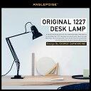 ●●【ANGLEPOISE/アングルポイズ】Original 1227 desk lamp オリジナル1227 デスクランプイギリス/アームランプ/ワークランプ...