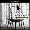 ●●ポイント10倍5/29 6:59まで●【ANGLEPOISE/アングルポイズ】Type75 desk lamp タイプ75 デスクランプイギリス/アームラン...