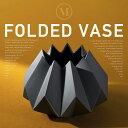 menu Folded Vase/メニュー フォールデッドベース ロータイプ メニュー デザイン/Amanda Betz/4763129/4763959/476...