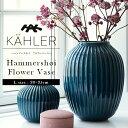 ●●KAHLER/ケーラー Hammershoi FlowerVase/ハンマースホイ フラワーベース Lサイズ H:25cmHans-Christian Ba...
