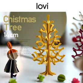 【lovi】ミニクリスマスツリー【14cm】momi-no-ki ロビー/クリスマス/ツリー/北欧/フィンランド/軽量/ギフト/プレゼント/木/ロヴィ コンビニ受取対応【RCP】