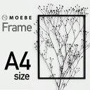 ●●【【MOEBE/ムーベ】FRAME フレーム A4サイズアルミニウム/オーク/壁掛け/ギフト/写真/ポスター/額縁【コンビニ受…