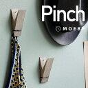 【MOEBE/ムーベ】PINCH ピンチオーク/壁掛け/ギフト/写真/クリップ/メモ/大きいサイズ/フレーム/洗濯バサミ【コンビニ受取対応商品】【RCP】