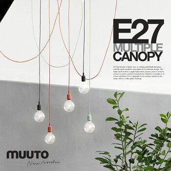 【MUUTO/ムート】【送料無料】E27SocketPendantLamp(ソケットペンダントランプ)ヌードランプ