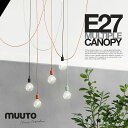 MUUTO/ムート】E27 Socket Pendant Lamp ソケットペンダントランプ ヌードランプ/北欧【コンビニ受取対応商品】【RCP】