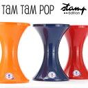 Tamtam-pop-main