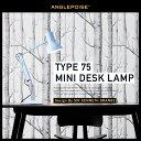 ●●【ANGLEPOISE/アングルポイズ】Type75 mini desk lamp タイプ75 ミニ デスクランプイギリス/アームランプ/ワークランプ/タス...