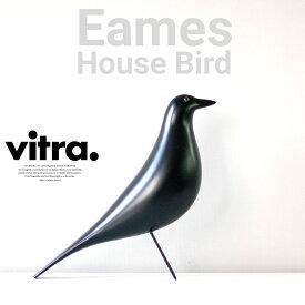 【Vitra】Eames House Bird《ブラック》イームズ ハウスバード ヴィトラ/オブジェ/置物/インテリア/Charles & Ray Eames/チャールズ&レイ・イームズ/鳥 コンビニ受取対応【RCP】