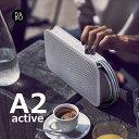 ●●【B&O Play】Beoplay A2 Active ポータブル ワイヤレス スピーカーアクティブ/Bang&Olufsen/バングアンドオルフセン/リチ...