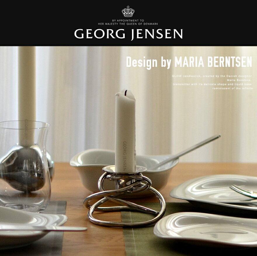 【GeorgJensen/ジョージジェンセン】MARIA BERNTSENグロウ(GLOW) キャンドルホルダー トール3586140 デザイナー:マリア バーントセン(MARIA BERNTSEN)/キャンドルホルダー/燭台/ロウソク立て【RPC】